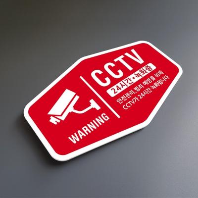 루리앤메리 .매장을 위한 빨간 사인보드 16 CCTV 녹화중 02