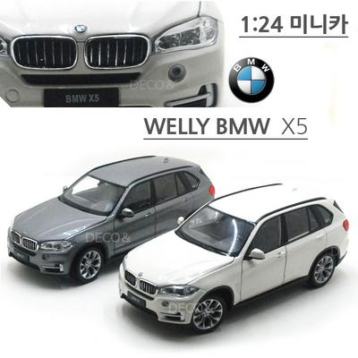 1-24미니카 웰리 BMW X5