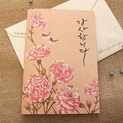 손글씨 민화 카드 F - 감사합니다_카네이션