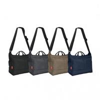 Stylish B5 Shoulder Bag Commuter (2507)
