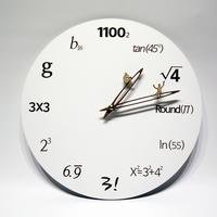 수학공식으로 특별함 +
