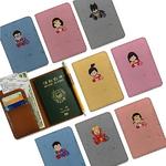 트래블아이콘 SUPER FAMILY  8종 여권지갑 (NO SKIMMIG)