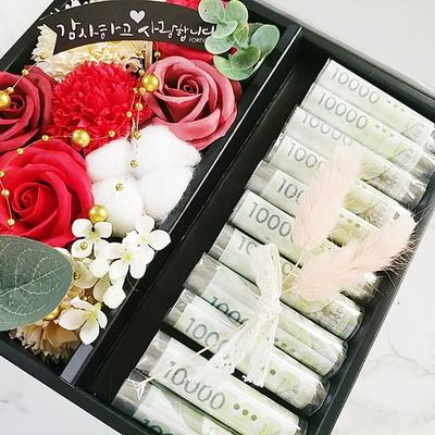 용돈박스money box ver 1 레드