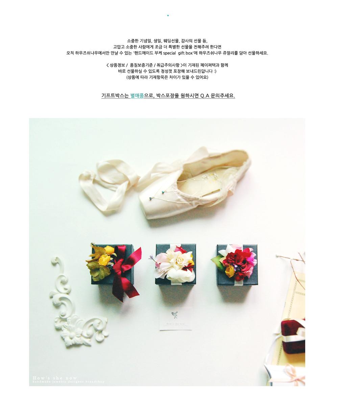 dive dive dive (내려앉은 안개꽃 hair band) - 하우즈쉬나우, 78,000원, 헤어핀/밴드/끈, 헤어밴드