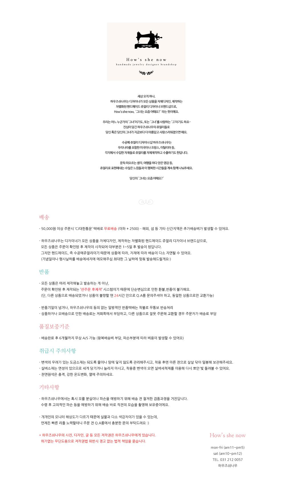 3월의 아쿠아마린- sea of dream bracelet - 하우즈쉬나우, 155,000원, 팔찌, 패션팔찌