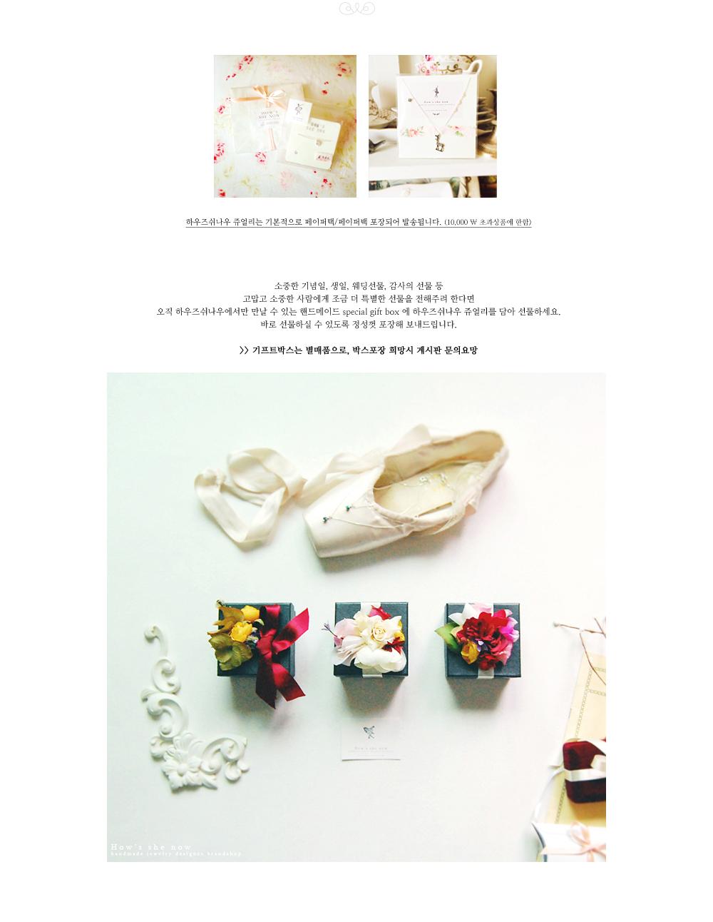 심플 그린 지르코니아 드롭 earring - 하우즈쉬나우, 9,800원, 골드, 볼/미니귀걸이