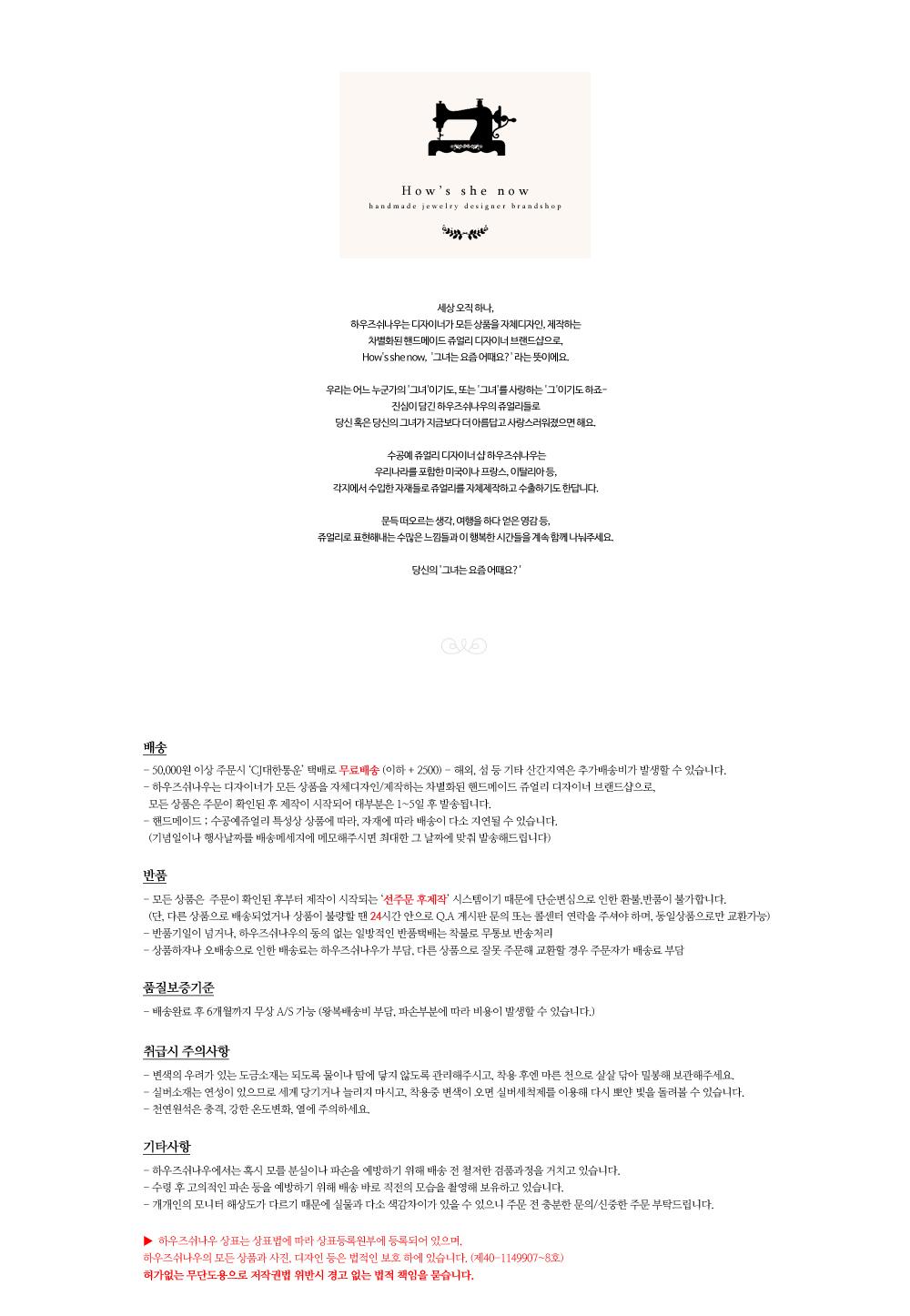 The Course of Love- Silver Simple Ring (심플링) - 하우즈쉬나우, 12,000원, 실버, 실반지