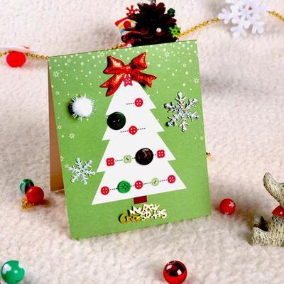 성탄 카드만들기(트리) (5인용)
