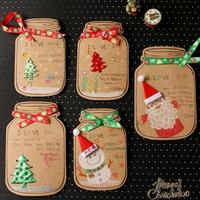 성탄메세지보틀만들기(10인용)/크리스마스카드만들기