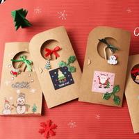 책갈피 성탄카드만들기(4인용)/크리스마스만들기/diy