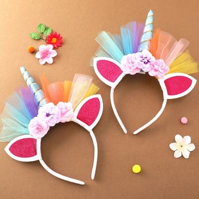 유니콘머리띠(1개)파티용품/어린이선물용품/단체선물