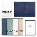 건강+부자 4매 선물세트(쇼핑백)