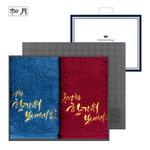 프리미엄 추석 2매 선물세트(쇼핑백)