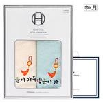 옥행운자수 2매 선물세트+쇼핑백