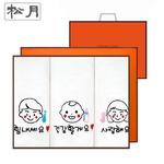 패밀리 3매 선물세트+쇼핑백