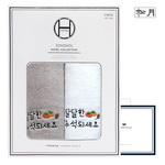 달달한추석 2매 선물세트+쇼핑백
