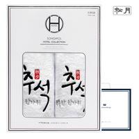 행복한추석 2매 선물세트+쇼핑백