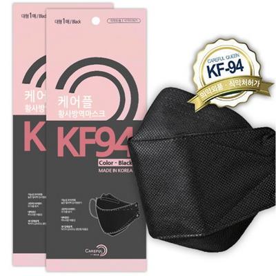 케어플 국내산 KF94 블랙마스크 100매(식약청인증/국내생산 필터)