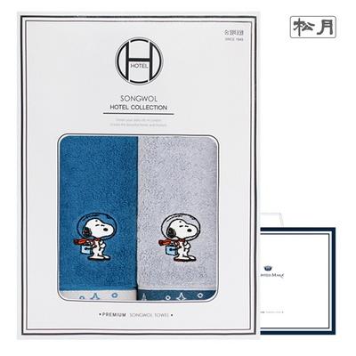 송월 스누피 스페이스 2매 선물세트+쇼핑백 기념수건