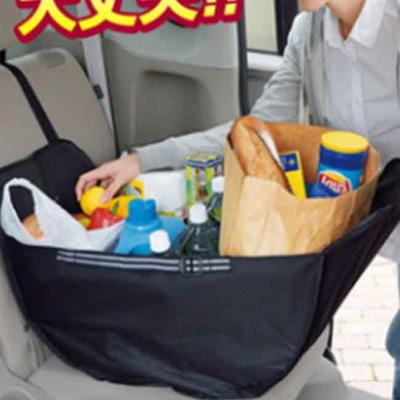 다용도 차량거치식 마트 장바구니 가방