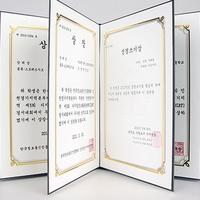 상장앨범-빛나는 기록