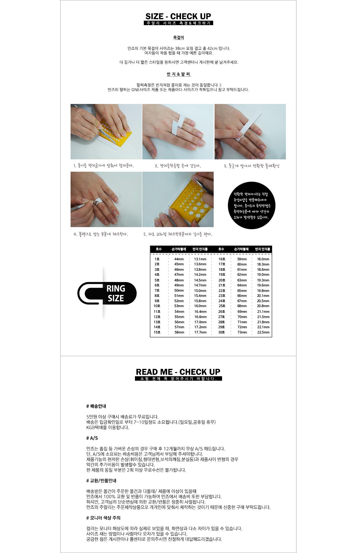 낱개판매 14k 핑크골드 청다이아 루비 화살표 피어싱 - 안즈, 113,000원, 골드, 14K/18K