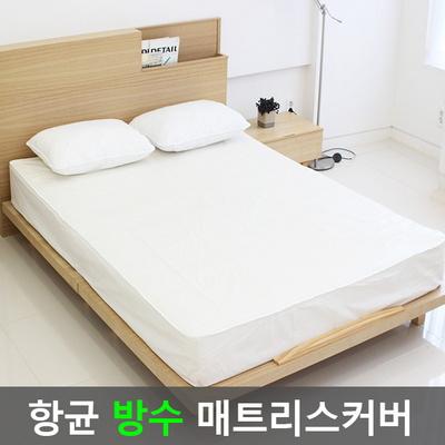 (조이홈) 진드기방지+ KC안전인증 매트리스 방수커버_밴드형_싱글 Size