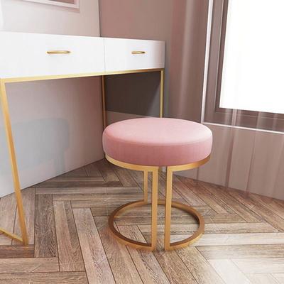 APT32 Home 골드 철제 오메가 화장대 의자 보조의자 미니스툴