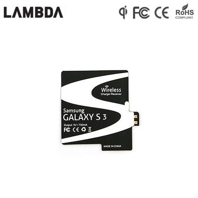 갤럭시 노트3/노트2/S5/S4/S3/LG옵티머스G3/G4/마이크로5핀공용 무선 충전 패치 무선충전기