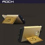 락 레전드 아이폰6 6S 케이스