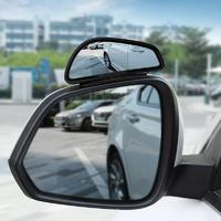 베이스어스 자동차 사이드사각지대 백미러 광각 거울