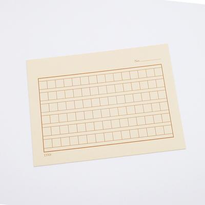 원고짓 엽서 - 원고지 모양 엽서 (커피)