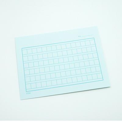 원고짓 엽서 - 원고지 모양 엽서 (민트)