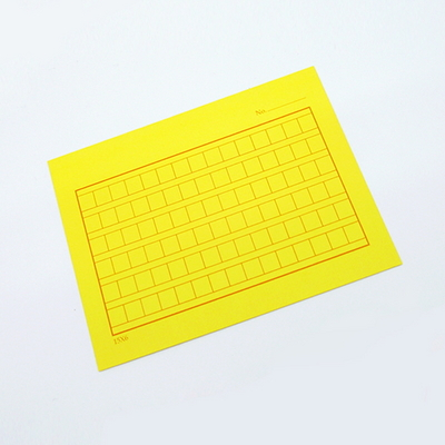 원고짓 엽서 - 원고지 모양 엽서 (유자)