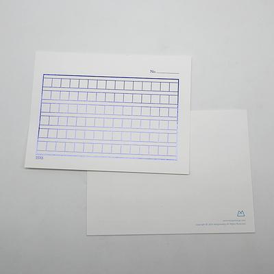 원고짓 엽서 - 원고지 모양 엽서 (클래식블루)