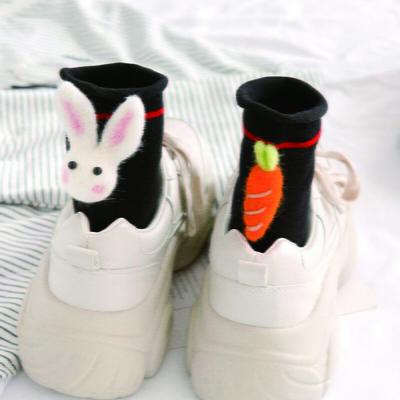토끼야 당근먹자 입체 양말_블랙