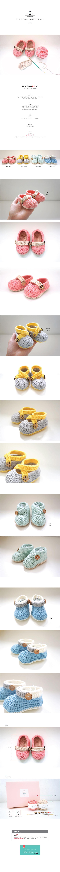 DIY-아기 신발 만들기 kit - 오뜨리꼬, 19,000원, DIY아기용품, DIY아기용품