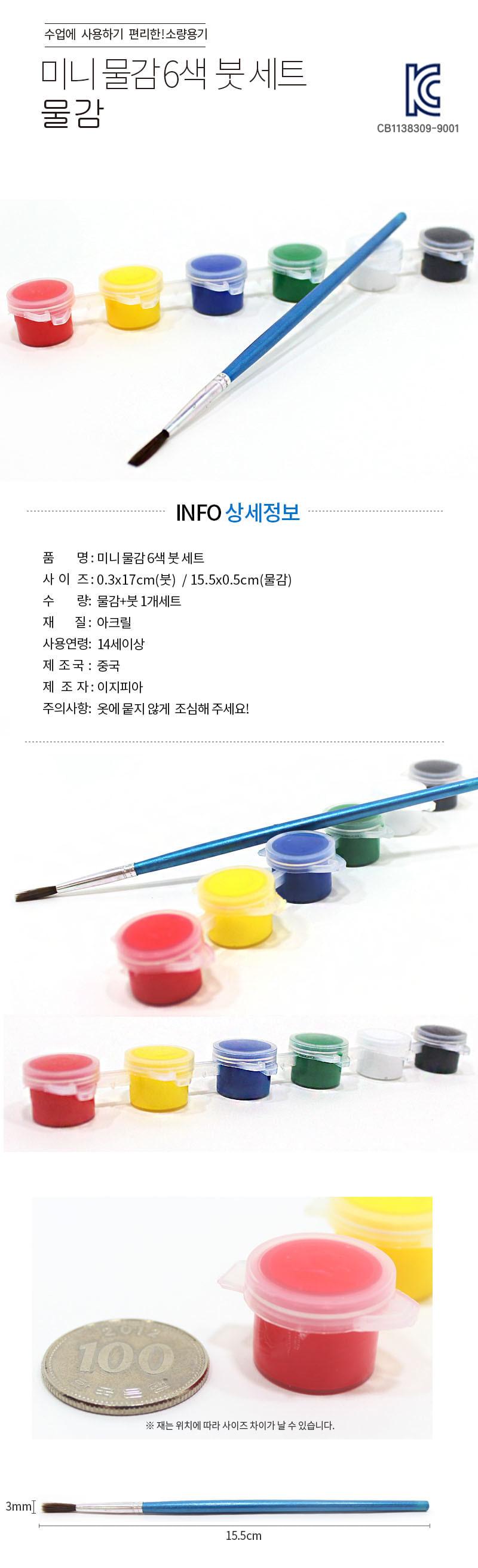 에듀 툰토이 크리에이터 세트_만들기 수업 - 툰토이, 9,000원, 미술놀이, 미술도구