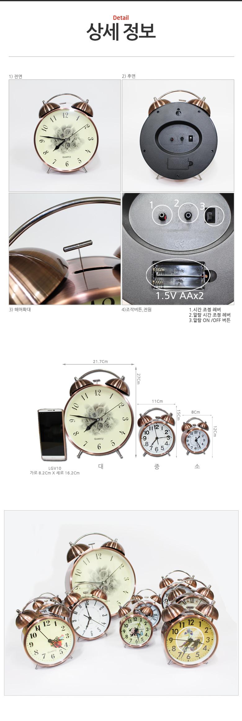 앤틱해머벨알람시계-소-심플숫자 - 듀니, 12,000원, 알람/탁상시계, 알람시계