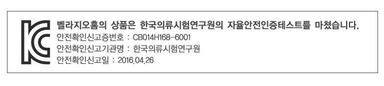 국내산 봉평메밀베개(로지) 2개세트 - 블레딕홈, 39,900원, 베개, 기능성 베개