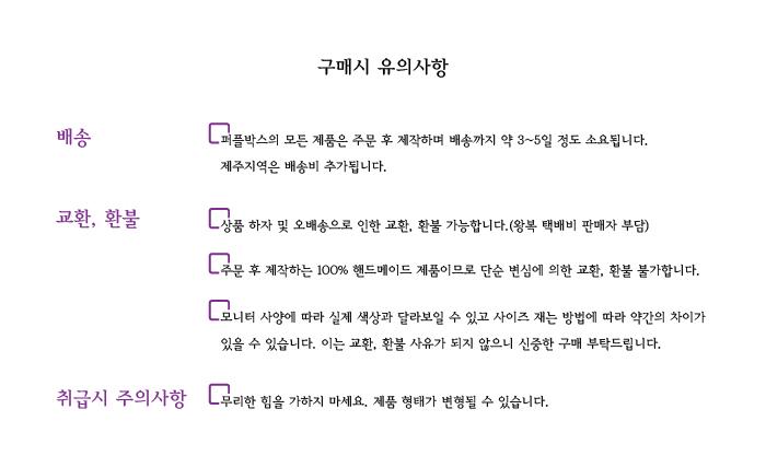 우아한 드림캐쳐 도어벨 - 미니 - 퍼플박스, 25,000원, 장식/부자재, 벽장식