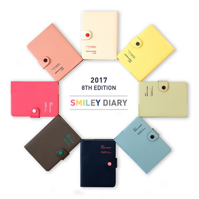 2017 SMILEY DIARY VER.8