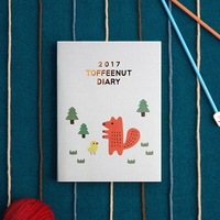 2017 TOFFEENUT DIARY VER.6
