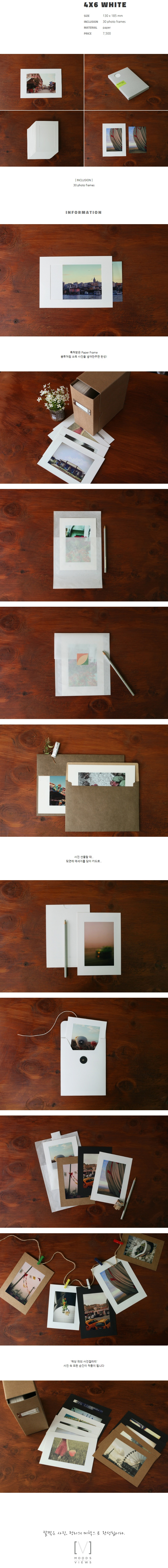 4x6 포토박스-리필 (화이트) - 무즈앤뷰즈, 7,500원, 테마앨범/테마북, 포토박스/프레임