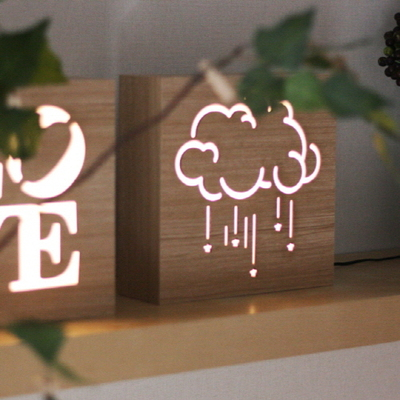 구름비 카피라이트