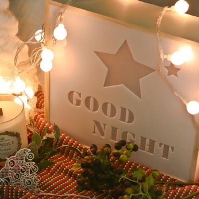STAR GOOD NIGHT - 250 카피라이트