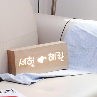 주문형 제작 - 이니셜 카피라이트