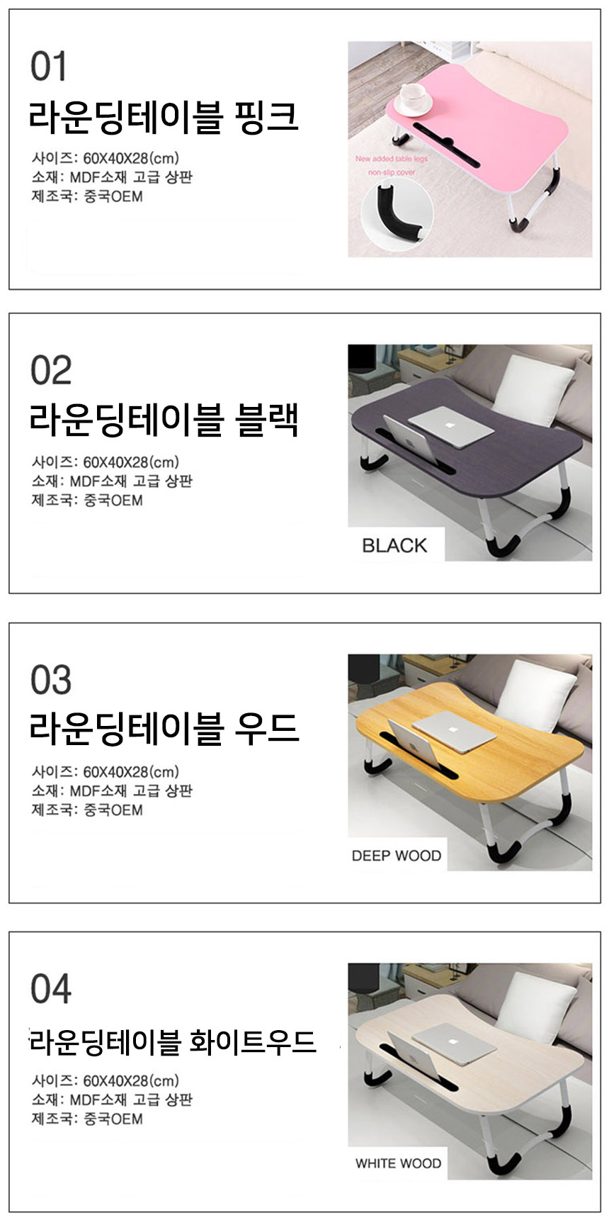 튼튼한 접이식 좌식 테이블 - 지음, 13,950원, 미니 테이블, 미니 테이블