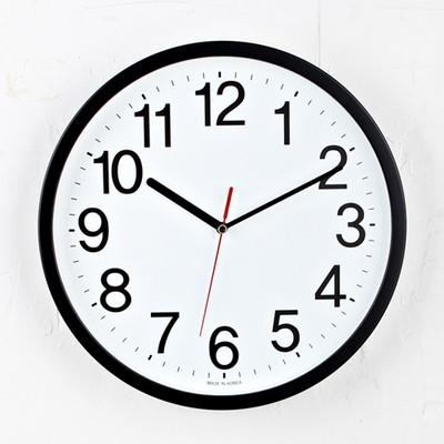 저소음 300 블랙화이트 시계