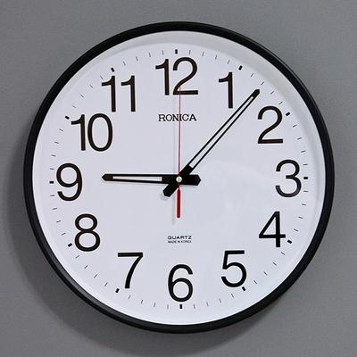 (ksam018)모던벽시계 153 (블랙)